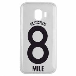 Чехол для Samsung J2 2018 Eminem 8 mile
