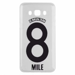 Чехол для Samsung J5 2016 Eminem 8 mile