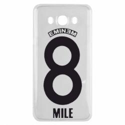 Чехол для Samsung J7 2016 Eminem 8 mile