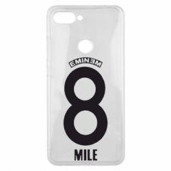 Чехол для Xiaomi Mi8 Lite Eminem 8 mile