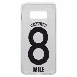 Чехол для Samsung S10e Eminem 8 mile