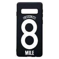Чехол для Samsung S10 Eminem 8 mile