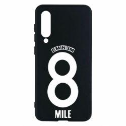 Чехол для Xiaomi Mi9 SE Eminem 8 mile