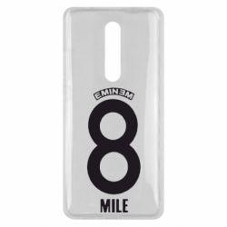 Чехол для Xiaomi Mi9T Eminem 8 mile