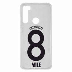 Чехол для Xiaomi Redmi Note 8 Eminem 8 mile