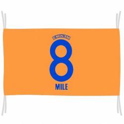 Флаг Eminem 8 mile