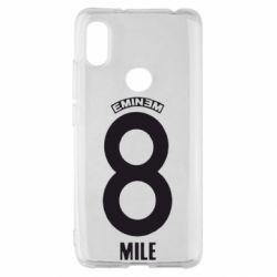 Чехол для Xiaomi Redmi S2 Eminem 8 mile