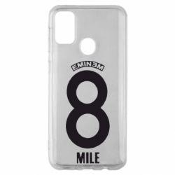 Чехол для Samsung M30s Eminem 8 mile