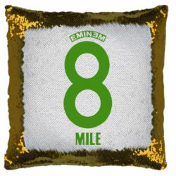 Подушка-хамелеон Eminem 8 mile