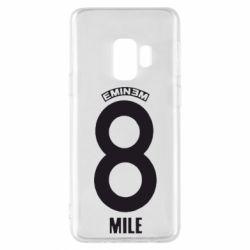Чехол для Samsung S9 Eminem 8 mile