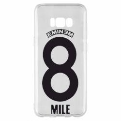 Чехол для Samsung S8+ Eminem 8 mile