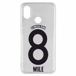 Чехол для Xiaomi Mi8 Eminem 8 mile