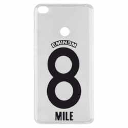 Чехол для Xiaomi Mi Max 2 Eminem 8 mile