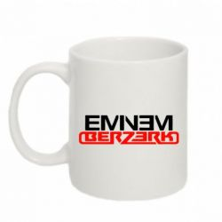 Кружка 320ml Eminem Berzerk