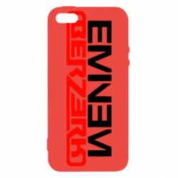 Чехол для iPhone5/5S/SE Eminem Berzerk - FatLine