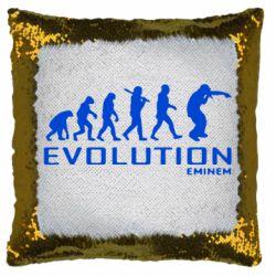 Подушка-хамелеон Eminem Evolution