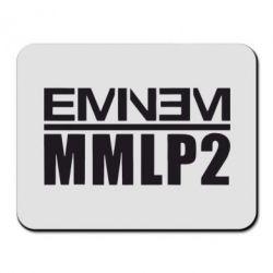 Коврик для мыши Eminem MMLP2 - FatLine
