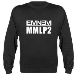 Реглан (свитшот) Eminem MMLP2 - FatLine