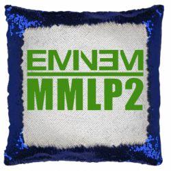Подушка-хамелеон Eminem MMLP2