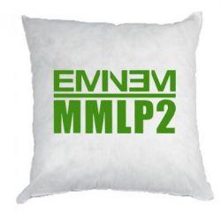 Подушка Eminem MMLP2 - FatLine