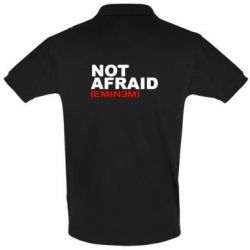 Мужская футболка поло Eminem Not Afraid