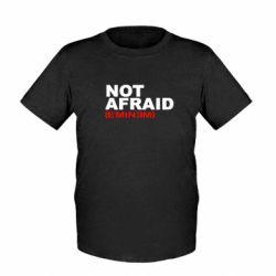 Детская футболка Eminem Not Afraid - FatLine