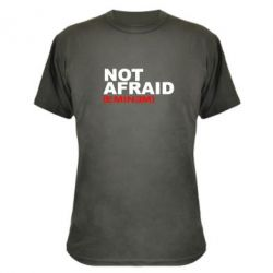 Камуфляжная футболка Eminem Not Afraid - FatLine