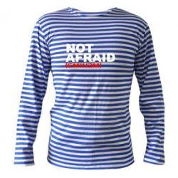 Тельняшка с длинным рукавом Eminem Not Afraid - FatLine
