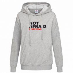 Женская толстовка Eminem Not Afraid - FatLine