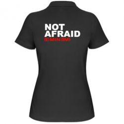Женская футболка поло Eminem Not Afraid - FatLine