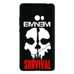 Чехол для Xiaomi Mi Note 2 Eminem Survival - FatLine