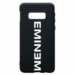 Чохол для Samsung S10e Eminem
