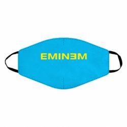 Маска для обличчя Eminem