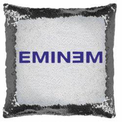 Подушка-хамелеон Eminem