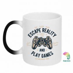 Кружка-хамелеон Escape Reality