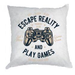 Подушка Escape Reality