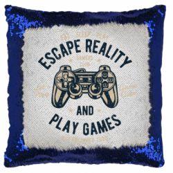 Подушка-хамелеон Escape Reality
