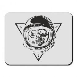 Купить Коврик для мыши Eternal Cosmonaut, FatLine
