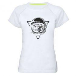 Купить Женская спортивная футболка Eternal Cosmonaut, FatLine