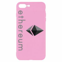 Чехол для iPhone 8 Plus Ethereum