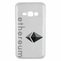 Чехол для Samsung J1 2016 Ethereum