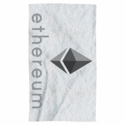Полотенце Ethereum
