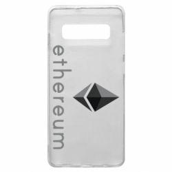 Чехол для Samsung S10+ Ethereum