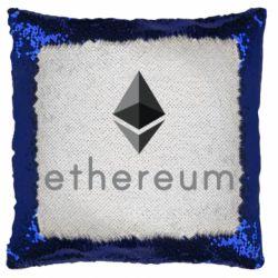 Подушка-хамелеон Ethereum