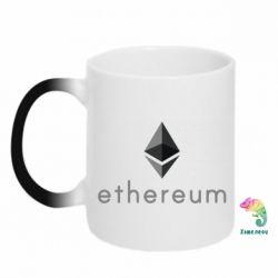 Кружка-хамелеон Ethereum