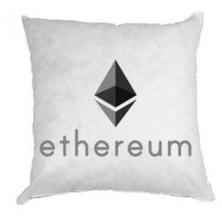 Подушка Ethereum