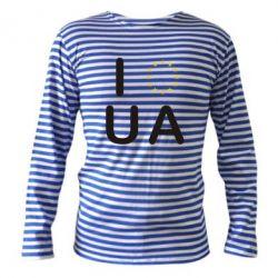 Тельняшка с длинным рукавом Euro UA - FatLine