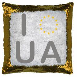 Подушка-хамелеон Euro UA