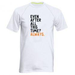 Мужская спортивная футболка Even after all this time? Always.