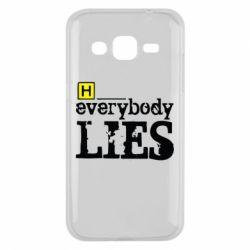 Чехол для Samsung J2 2015 Everybody LIES House
